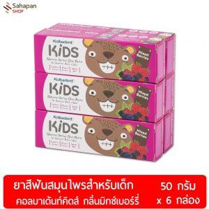 Kolbadent Kids Mixed Berries Pack6
