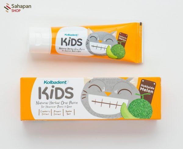 Kolbadent Kids Hokkaido Melon 013